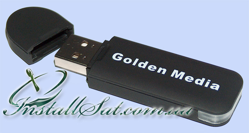 GoldenMedia GM - 50Mbps