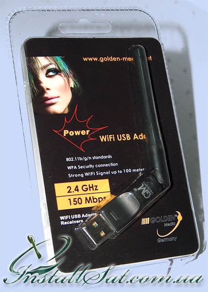 GoldenMedia GM - 150Mbps